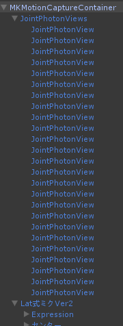 jointphotonviews