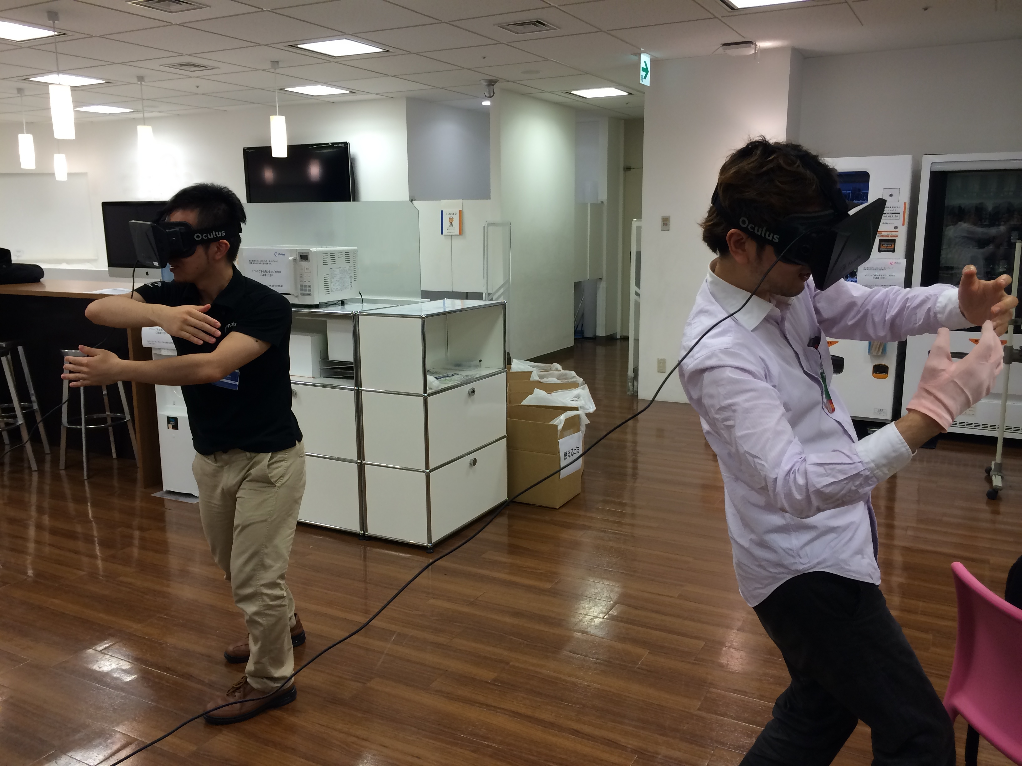 Ocufes and the state of the Oculus Rift in Japan